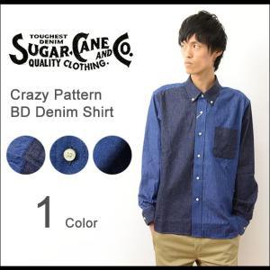 SUGAR CANE シュガーケーン クレイジー パターン デニム ボタンダウン シャツ メンズ アメカジ ワーク インディゴ ダンガリー 日本製 Made in JAPAN SC27423|robinjeansbug