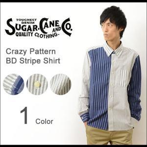 SUGAR CANE シュガーケーン クレイジー パターン ストライプ 柄 ボタンダウン シャツ メンズ アメカジ ボーダー インディゴ 生地 日本製 Made in JAPAN SC27424|robinjeansbug