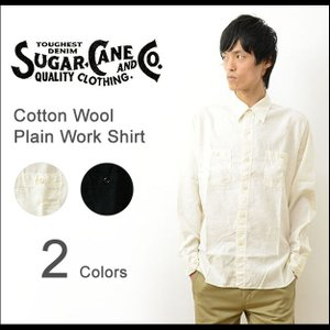 SUGAR CANE シュガーケーン コットン ウール プレーン ワーク シャツ トップス メンズ 長袖 アメカジ バイカー ワーク 日本製 国産 Made in JAPAN 定番 SC27382|robinjeansbug