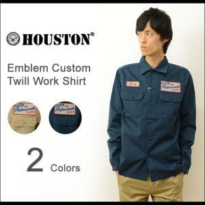 HOUSTON ヒューストン エンブレム カスタム ツイル ワーク シャツ メンズ トップス アメカジ ワーク ワッペン 40236|robinjeansbug