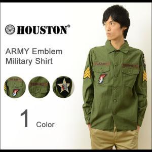 HOUSTON ヒューストン ARMY ワッペン ミリタリー シャツ メンズ 長袖 アーミー ファティーグ 米陸軍 軍モノ エンブレム パッチ 40233|robinjeansbug