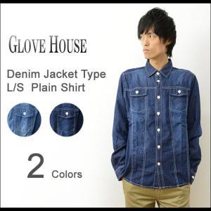 GLOVE HOUSE グローブハウス デニム ジャケット タイプ 長袖 ダンガリー シャツ メンズ ライト オンス 薄手 Gシャツ Gジャン 17007|robinjeansbug
