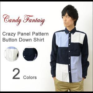 Candy Fantasy キャンディファンタジー クレイジー パネル 切替 ボタンダウン シャツ メンズ 長袖 オックスフォード シンプル 17AL004C|robinjeansbug