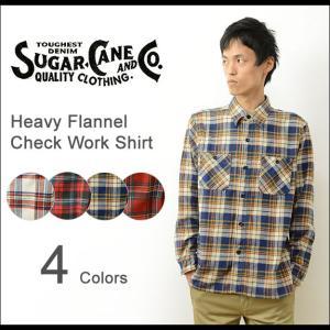 SUGAR CANE シュガーケーン ヘビー フランネル チェック ワーク シャツ メンズ ネルシャツ アメカジ バイカー 日本製 国産 Made in JAPAN SC27383 SC27389|robinjeansbug