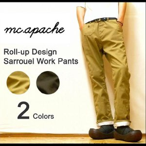 mc.apache(エムシーアパッシュ) ロールアップデザイン ホップサック素材 サルエルワークパンツ 【7645】|robinjeansbug