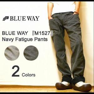 BLUE WAY(ブルーウェイ) ネイビーファティーグパンツ リサイクル素材 ロールアップ プランターワークパンツ BLUE WAY 【M1527】|robinjeansbug