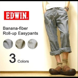 EDWIN(エドウィン) バナナ繊維シャンブレー素材 ロールアップ イージーパンツ 【707RS】|robinjeansbug