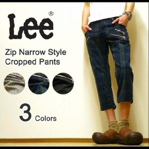 Lee(リー) Zip Narrow Style Cropped Pants クロップドパンツ ジップカスタム タイトシルエットハーフパンツ 【08531】|robinjeansbug