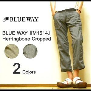 BLUE WAY(ブルーウェイ) ライトヘリンボーン素材 クロップドディガーパンツ BLUEWAY 【M1614】|robinjeansbug