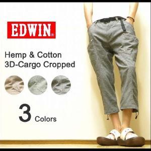 EDWIN(エドウィン) 麻混紡素材 3Dカーゴポケット クロップドパンツ イージーパンツ 【710RS】 robinjeansbug