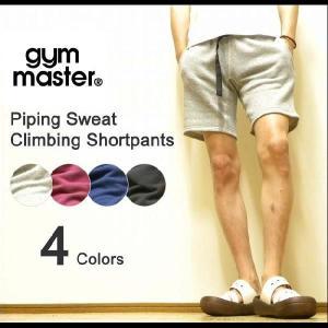 gym master(ジムマスター) パイピングアクセント スウェット地 クライミングショートパンツ ハーフパンツ 【G433570】|robinjeansbug