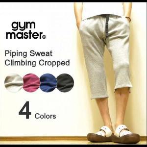 gym master(ジムマスター) パイピングアクセント スウェット地 クライミングクロップドパンツ 七分丈ショートパンツ ハーフパンツ 【G433571】|robinjeansbug