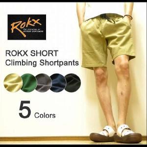ROKX(ロックス) ROKX SHORT クライミングショートパンツ ハーフパンツ 【10025148】|robinjeansbug