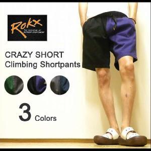ROKX(ロックス) CRAZY SHORT クライミングショートパンツ クレイジーパターン ハーフパンツ 【10025253】|robinjeansbug