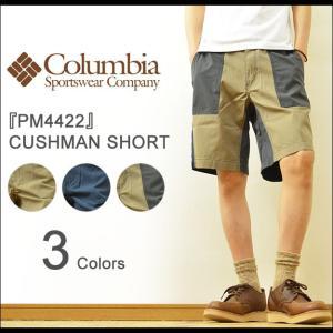 Columbia(コロンビア) Cushman Short カッシュマン ショーツ メンズ ショートパンツ ハーフパンツ アウトドア クライミング フェス 大きいサイズ PM4422 robinjeansbug