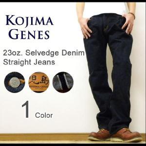 KOJIMA GENES(児島ジーンズ) 23オンス ヘビーウエイトセルビッチデニム ストレートジーンズ 緑耳生地 RNB-108 RNB108|robinjeansbug