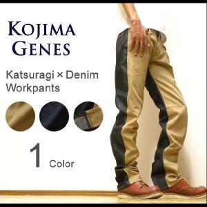 KOJIMA GENES(児島ジーンズ) Katsuragi×Denim Straight Workpants カツラギ×デニム ワークパンツ ストレートチノパンツ ジーンズ 【RNB-142B】【RNB142B】|robinjeansbug