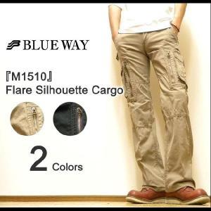 BLUE WAY(ブルーウェイ) 『M1510』 コットンツイル素材 フレアシルエット ローライズカーゴパンツ ジッパーアクセント 【M1510】|robinjeansbug