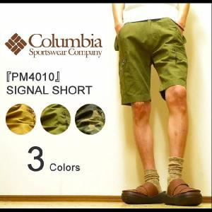 Columbia(コロンビア) Signal Short シグナルショーツ アウトドアショートパンツ ハーフパンツ 【PM4010】 robinjeansbug