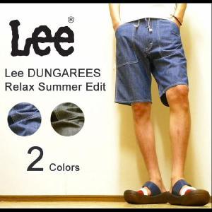 Lee(リー) DUNGAREES Relax Summer Edit ウエストリブ仕様 シャンブレー素材 イージーショートパンツ ナチュラルマリンハーフパンツ 【40501】|robinjeansbug
