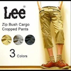 Lee(リー) BRAVE RIDERS Zip Bush Cargo Crop ジップ&ブッシュカーゴポケットカスタム クロップドパンツ ワークショートパンツ ハーフパンツ 【08868】|robinjeansbug