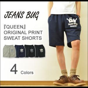 スウェット ハーフパンツ メンズ QUEEN オリジナル アメカジ プリント スエット ショートパンツ ショーツ 短パン レディース 大きいサイズ FTSP-QUEEN|robinjeansbug