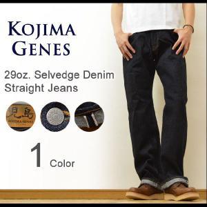 KOJIMA GENES(児島ジーンズ) 29oz. Selvedge Denim Straight Jeans 29オンス ヘビーウエイトセルビッチデニム ストレートジーンズ 赤耳生地 RNB-125 RNB125|robinjeansbug
