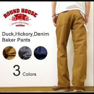 ROUND HOUSE(ラウンドハウス) ダック・ヒッコリー・デニム ベイカーパンツ ワークパンツ ジーンズ MADE IN USA(アメリカ製) U.S.A. 【RHG09A-308】|robinjeansbug