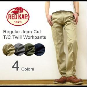 RED KAP(レッドキャップ) Regular Jean Cut Workpants レギュラージーンズカット ワークパンツ 5ポケットチノパンツ REDKAP グローバルライン 【PT50J】|robinjeansbug