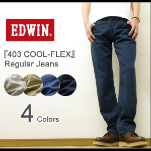 EDWIN(エドウィン) 『403 COOL-FLEX』 REGULAR JEANS 麻・レーヨン混紡 ストレッチジーンズ デニム クール・フレックス リネン 夏素材 吸湿速乾 【FC403A】|robinjeansbug
