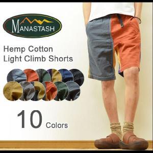 MANASTASH(マナスタッシュ) Light Climb Shorts ヘンプコットン ライトクライムショーツ アウトドアショートパンツ クライミングハーフパンツ 【7136012】|robinjeansbug