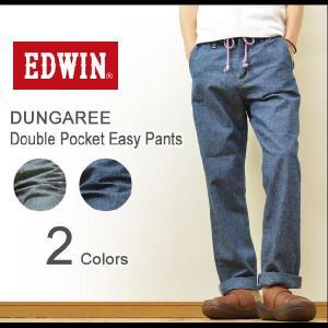 EDWIN(エドウィン) DUNGAREE Double Pocket Easy Pants 麻・バナナ素材混紡 ダブルポケットイージーパンツ ナローフィット シャンブレージーンズ 【718RS】|robinjeansbug