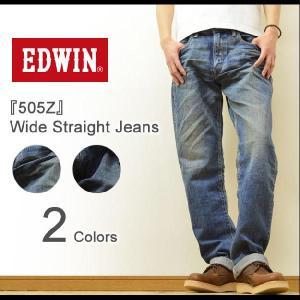 EDWIN(エドウィン) 『505Z』 WIDE STRAIGHT JEANS 日本製セルビッチデニム ワイドストレートジーンズ NEW VINTAGE オレンジ耳 ニューヴィンテージ 【1505Z】|robinjeansbug