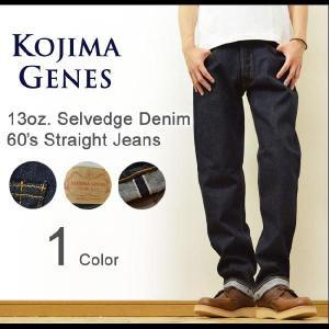 KOJIMA GENES(児島ジーンズ) Type-66 13オンス セルビッチデニム ストレートジーンズ 赤耳生地 RNB-1060 RNB1060|robinjeansbug