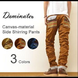 Dominate(ドミネイト) キャンバス生地 クシュクシュパンツ ネイティブ柄 ボーダー柄 サイドシャーリング ワークパンツ チノパンツ 柄ポケット 5507|robinjeansbug