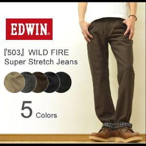 EDWIN(エドウィン) 503 WILD FIRE  ワイルドファイア スーパーストレッチジーンズ 防風 透湿 ストレッチパンツ  裏起毛パンツ ワイルドファイヤ 503WFD|robinjeansbug