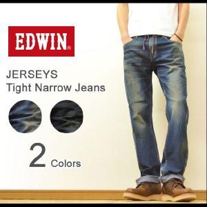 EDWIN(エドウィン) JERSEYS TIGHT NARROW JEANS ジャージーズ タイト ナロージーンズ ヴィンテージ加工 タイトデニムパンツ ナローパンツ ジャージ素材 ERV002|robinjeansbug