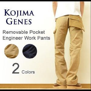 KOJIMA GENES(児島ジーンズ) 脱着可能ポケット付き ダック&インディゴ エンジニアパンツ ペインターパンツ ワークパンツ 取り外しポケット RNB-1047 RNB1047|robinjeansbug
