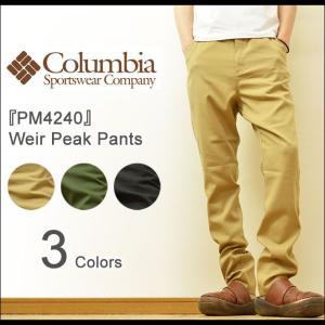 Columbia(コロンビア) Weir Peak Pant ウィアーピーク パンツ メンズ アウトドア クライミング ボトム ストレッチ 防水 UVカット PM4240|robinjeansbug