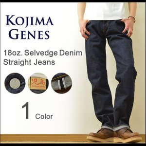 KOJIMA GENES(児島ジーンズ) 18オンス セルビッチ デニム ストレート ジーンズ メンズ ヘビーオンス 青耳 セルヴィッチ 厚手 ジップ 日本製 国産 RNB-145M|robinjeansbug