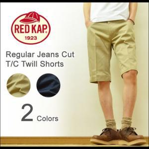 RED KAP(レッドキャップ) Regular Jeans Cut Shorts レギュラージーンズカット ショートパンツ メンズ チノ ショーツ ハーフパンツ チノパンツ TCツイル PS51J|robinjeansbug