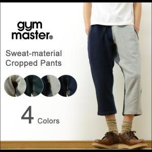 gym master ジムマスター 壺車編み スウェット クロップドパンツ メンズ スエット パンツ 7分丈 杢 七分 ショートパンツ ハーフパンツ 部屋着 ジム G502302|robinjeansbug