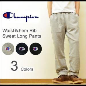 Champion(チャンピオン) ウエスト&裾 リブ スウェット パンツ メンズ レディース  ロングパンツ ロゴ刺繍 厚手 裏毛 パイル 杢 大きいサイズ XXL C3-Q201|robinjeansbug