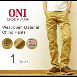 ONI DENIM(オニデニム) ウエストポイント チノパンツ メンズ ワークパンツ 鬼 デニム おに 東北 別注 ロングパンツ 限定 日本製 国産 ウエポン 細身 ONI-720 robinjeansbug