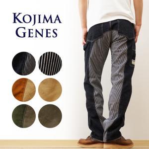 KOJIMA GENES(児島ジーンズ) モンキーコンボ ペインターパンツ メンズ ワークパンツ チノパン ヒッコリー デニム ジーンズ RNB-1081 RNB1081|robinjeansbug