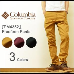 Columbia(コロンビア) Freeform Pant フリーフォーム パンツ メンズ アウトドア クライミングパンツ ボトム ストレッチ タイト スリム 細身 PM4352|robinjeansbug