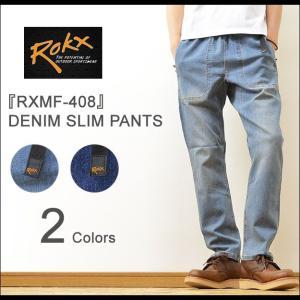 ROKX(ロックス) DENIM SLIM PANTS デニム スリムパンツ クライミングパンツ メンズ ロングパンツ ナローパンツ ストレッチ アウトドア 細身 サルエル RXMF408|robinjeansbug