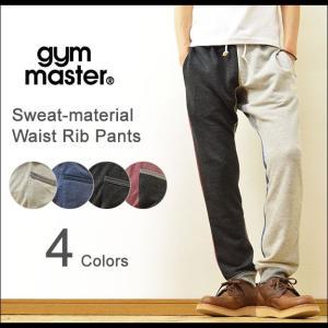 gym master(ジムマスター) スウェット リブパンツ メンズ スエット ジャージ クライミング ナロー G233343|robinjeansbug