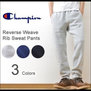 Champion(チャンピオン) リバースウィーブ スウェット パンツ メンズ レディース REVERSE WEAVE スエット 裏起毛 ジャージ 厚手 アメカジ 青タグ C3-E205|robinjeansbug