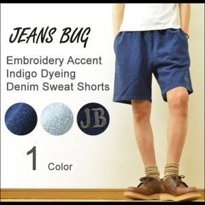 デニム スウェット ハーフパンツ メンズ オリジナル 刺繍 インディゴ 染め スエット ショートパンツ ショーツ 短パン ジャージ レディース 大きいサイズ DNSP-EM|robinjeansbug